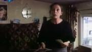 Сезонът на канарчетата, 1993 г. (откъс)