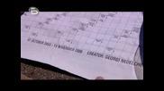Рекордите В България - Най - Дългата Кръстословица