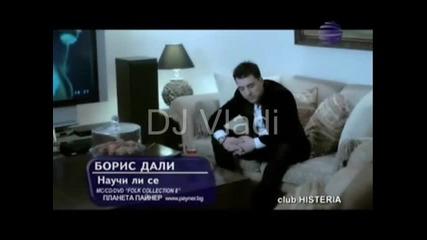 Folk - Mix 2011
