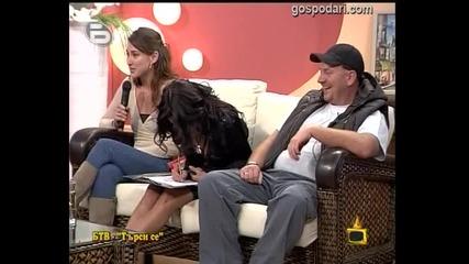 Много смях с Алекс Раева в Господари на ефира