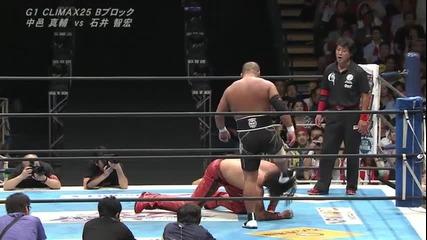 Shinsuke Nakamura с/у Tomohiro Ishii Njpw G1 Climax 2015