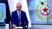 Бившият съдия Александър Костадинов анализира спорните ситуации на ЦСКА - Лудогорец