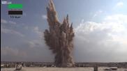 Огромен взрив