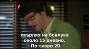 4400 - Сезон 2 Епизод 12