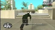 gta san andreas епизод 17- руската мафия в Сан Андреас