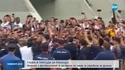 Испания и Роналдо се разбраха по спора за укриване на данъци
