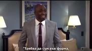 How I Met Your Mother s09e05 (bg suns) - Как се запознах с майка ви сезон 9 епизод 5