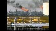 Лондон блокира покупка на петролни и газови находища в Северно море