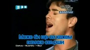 Enrique Iglesias - Maybe (субтитри)