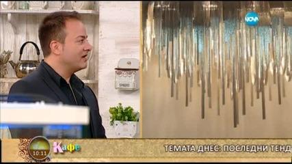 """В """"На кафе"""" гостува дизайнерът Кирил Станев"""
