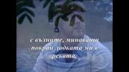 Стикс - Лодка в реката ( Превод )