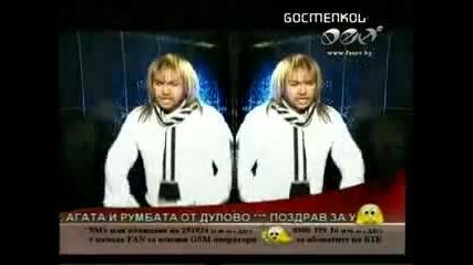 (nai erik Krai na igrata 2009 (tv vercia) (hd)
