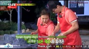 [ Eng Subs ] Running Man - Ep. 164 (with Kim Hae Sook and Yoo Ah In) - 2/2