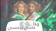 * Арабска * Safaa Hanaa दानी Dito @@@^%