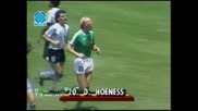 Fifa Wc 1986 Final Frg vs Argentina 6