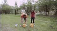 Als Ice Bucket Challenge от _мастерская тела Павла Науменко_