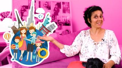 Различните практики за отглеждане на дете в чужбина и България