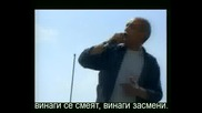 Dimitris Mitropanos - Panta Gelastoi Bgsub