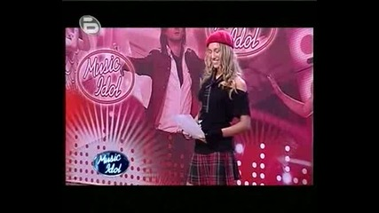 Music Idol 3 - Соня Васи Се Съблича Гола