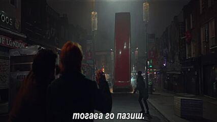 Вечните - нов трейлър с български субтитри