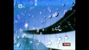 Времето - Сутрешна емисия - 21.08.2012 г.
