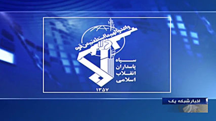 Iran: Foreign tanker that was allegedly smuggling fuel seized by navy - state tv