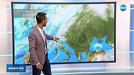 Прогноза за времето (18.10.2019 - обедна емисия)