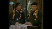 Ало - Ало 2 Епизод Българско Аудио