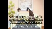Junjou Romantica Сезон 2 Ep 4 (16) Bg Sub
