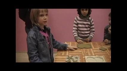 Джани Родари - Какво правим