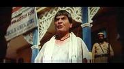 Billu Barber - Billoo Bhayankar + Добро Качество
