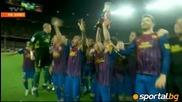 Барселона - носител на Суперкупата на Испания за 2011г.