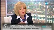 Мая Манолова: Владислав Горанов иска да ни изяде пицата