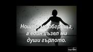 Превод Anna Vissi - Kaka paidia