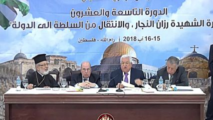 State of Palestine: Abbas vows to fight Israel to point of 'cutting own flesh'