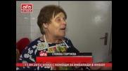 Атака с помощи за инвалиди в Ямбол