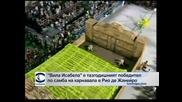 """""""Вила Исабела"""" е тазгодишният победител по самба на карнавала в Рио де Жанейро"""
