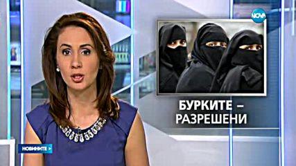 Новините на Нова (17.05.2016 - късна)