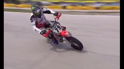 2012 Fim Supermoto World Championship - Pleven (bul)