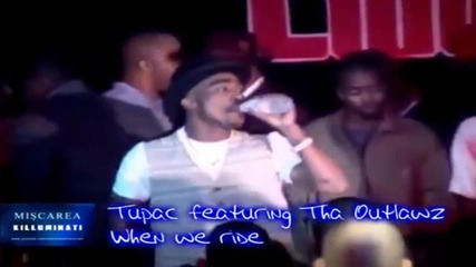Превод! 2pac - When We Ride ft. Outlawz