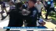 Десетки се биха пред резиденцията на турския посланик в САЩ