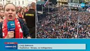 В Хърватия посрещнаха своите футболисти като победители
