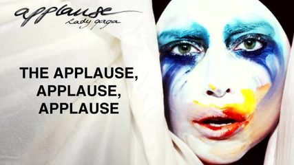 Lady Gaga - Applause / Official Song + Текст