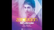 Ali Lohrasbi - Zaraban [ Hq 2012 ]