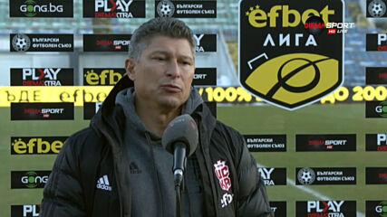 Балъков: Отборът показа много голям характер