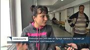 Членове на СИК-ове от Враца чакаха с часове да предадат протоколите