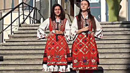Васи и Мария - 8 клас-народна песен