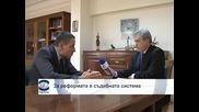 Константин Пенчев: След фалита на КТБ ще последват много дела за много пари