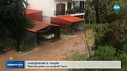 Значителните валежи в Гърция нанесоха щети