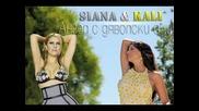 New! Сиана и Кали - Ангел с дяволски очи ( Cd - Rip )